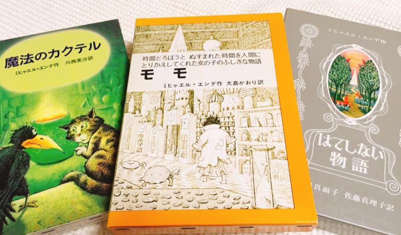 【募集】 ごきげんな友達に出会おう♪ ~人生を豊かにする子供向けの本をシェアしようの会~
