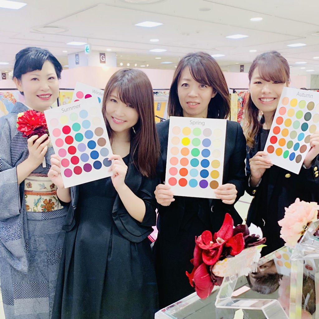 高島屋×振袖フェスティバル=HAPPY♡ 振袖カラー診断会へ行ってきました!